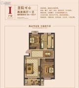 明珠・万福新城2室2厅1卫96--105平方米户型图