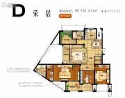 御珑湾4室2厅2卫151平方米户型图