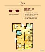 名士豪庭3室2厅1卫99--105平方米户型图
