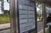 华熙528艺术村交通图