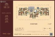 锦绣首府4室2厅2卫152平方米户型图