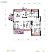 润城・双璧湾3室2厅2卫110平方米户型图