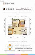 北大资源江山名门2室2厅1卫62平方米户型图