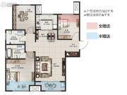 中建开元城3室2厅2卫102平方米户型图