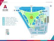 YOYO环球港0平方米户型图