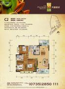 凤凰新城3室2厅2卫106平方米户型图