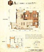 鼎华・福邸3室2厅1卫96平方米户型图