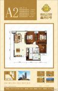 鑫利8号3室2厅1卫89平方米户型图