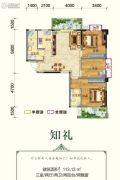 连山鼎府3室2厅2卫113平方米户型图