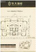 恒大御府3室2厅2卫145平方米户型图