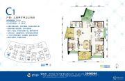 格力海岸3室2厅2卫167平方米户型图