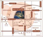 星美CCPARK・CC公寓交通图