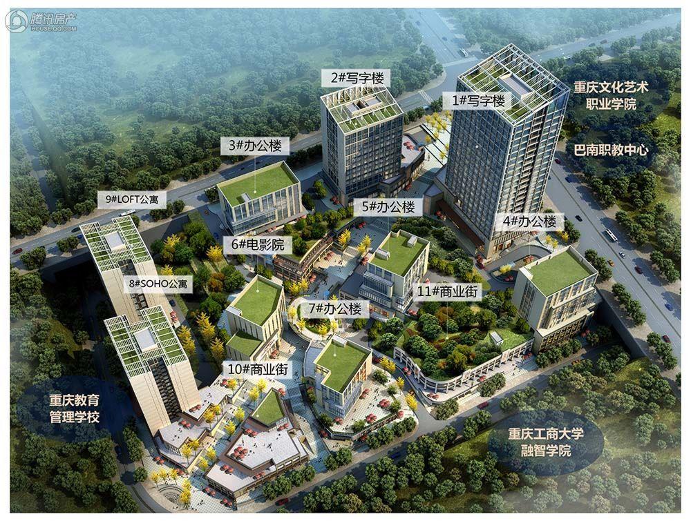 重庆高职城规划图
