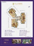 珠光山水御苑3室2厅2卫100平方米户型图