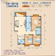 阳光新天地3室2厅2卫106平方米户型图