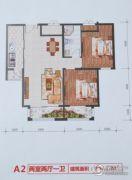 元和国际2室2厅1卫96平方米户型图