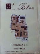 紫金华府 高层3室2厅2卫118平方米户型图