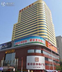 碧桂园融侨・时代城