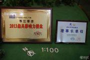 香江帝景沙盘图