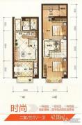 UP生活2室3厅1卫42平方米户型图