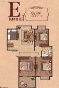 西城馥邦3室2厅1卫132平方米户型图
