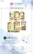 IOI・棕榈城3室2厅2卫0平方米户型图