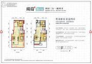 中交绿城高福小镇4室3厅4卫88平方米户型图