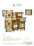 星光耀广场3室2厅1卫120平方米户型图