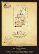 福康瑞琪曼国际社区2室2厅1卫83平方米户型图