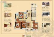绿地・国际花都4室2厅2卫164平方米户型图