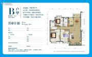 银古尚座3室2厅2卫0平方米户型图