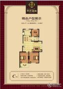 学府壹�3室2厅2卫116平方米户型图