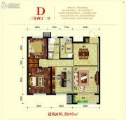 呼和浩特永泰城3室2厅1卫105平方米户型图