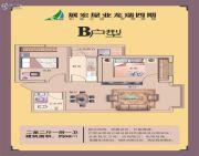 龙瑞小区四期2室2厅1卫68平方米户型图