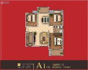智慧新城3室2厅1卫115平方米户型图