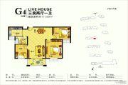 青年华都3室2厅1卫111平方米户型图