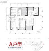 旭辉・国际广场4室2厅2卫124平方米户型图