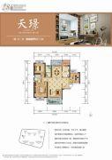 中交・中央公园3室2厅2卫117平方米户型图