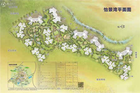 美林湖国际社区