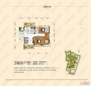 潇湘第一城3室2厅2卫139平方米户型图