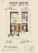 虎门碧桂园2室1厅1卫46平方米户型图