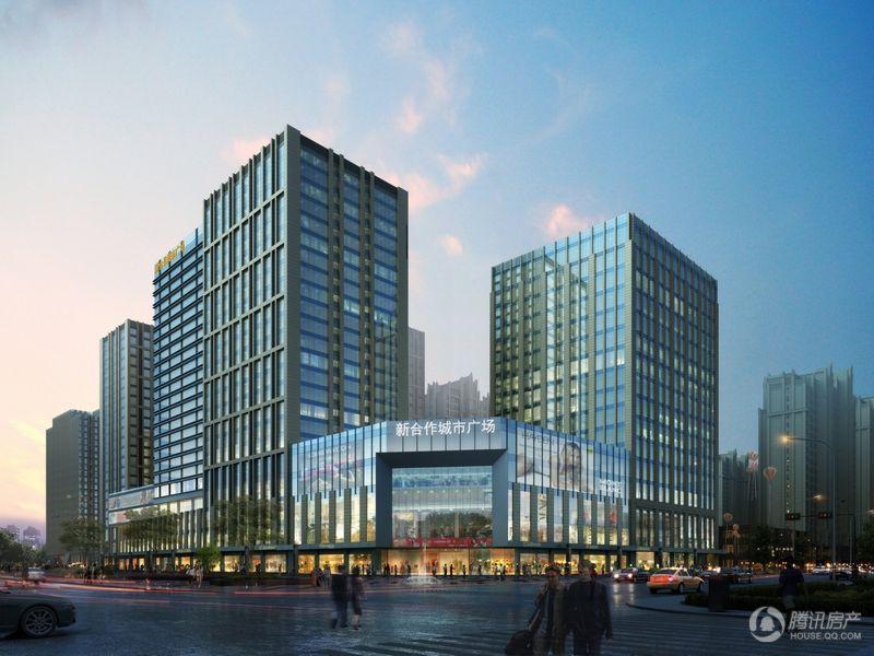新合作城市广场效果图