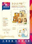 顺祥南洲1号2室2厅2卫95平方米户型图