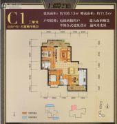 万瑞华庭3室2厅2卫108平方米户型图