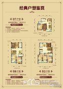 东方佳园3室2厅1卫99平方米户型图