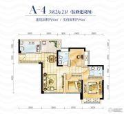 蓝光东方天地3室2厅2卫81--97平方米户型图