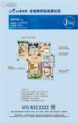 黄冈碧桂园3室2厅2卫101平方米户型图