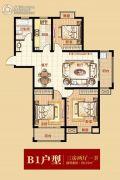 景尚佳园3室2厅1卫122平方米户型图