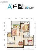 首创光和城2室2厅1卫62平方米户型图