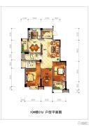正祥特区美居3室2厅2卫119平方米户型图